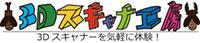 skyana_title.jpg
