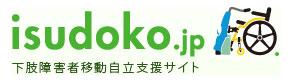 isudoko_title.jpg