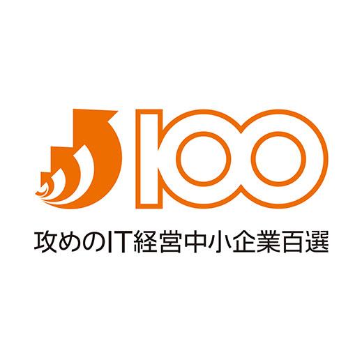 logo_semenoit.jpg