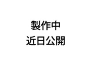 seisakucyu_sam.jpg