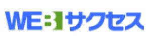 websuccess_logo.jpg